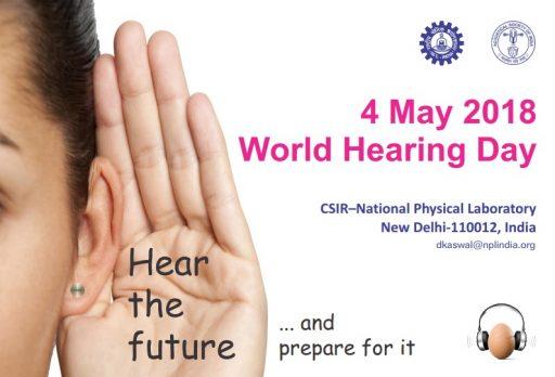 world hearing day 2018